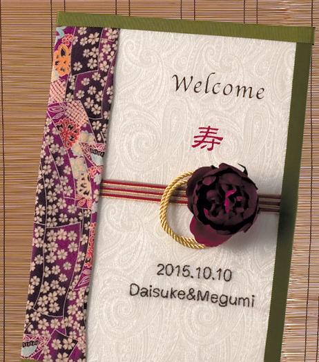② 和風モダン「桜」の手作りキット