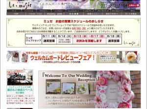 スクリーンショット 2014-08-15 14.21.41