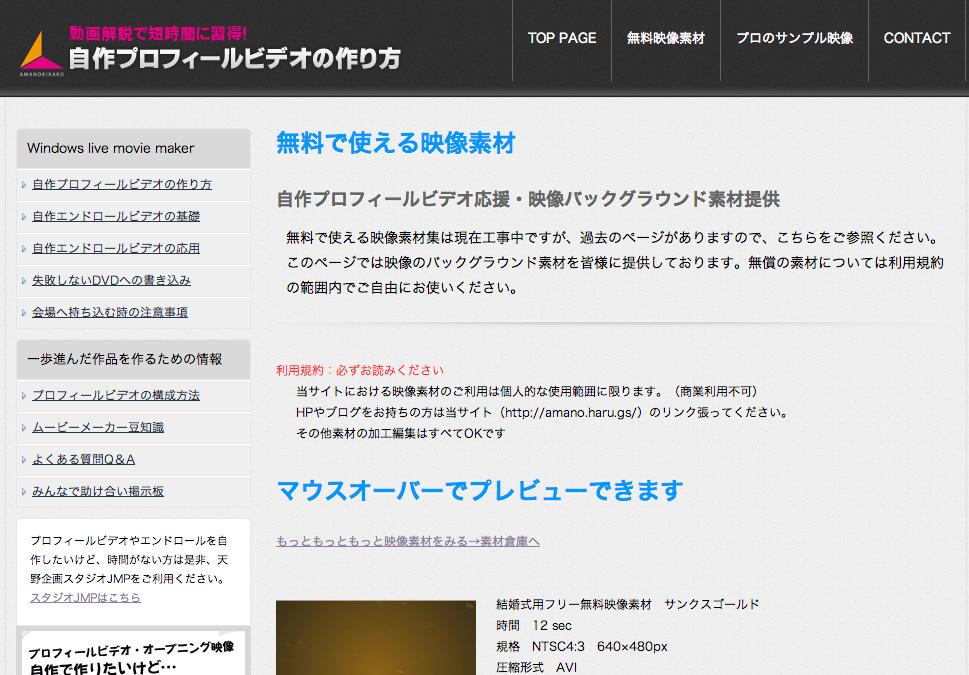 スクリーンショット 2014-08-12 10.14.01