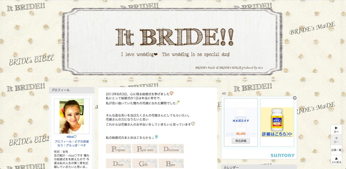 It BRIDE!  *憧れの花嫁に*