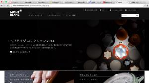 スクリーンショット 2014-11-05 13.23.09