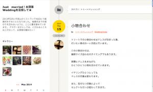 スクリーンショット(2014-12-01 8.10.48)
