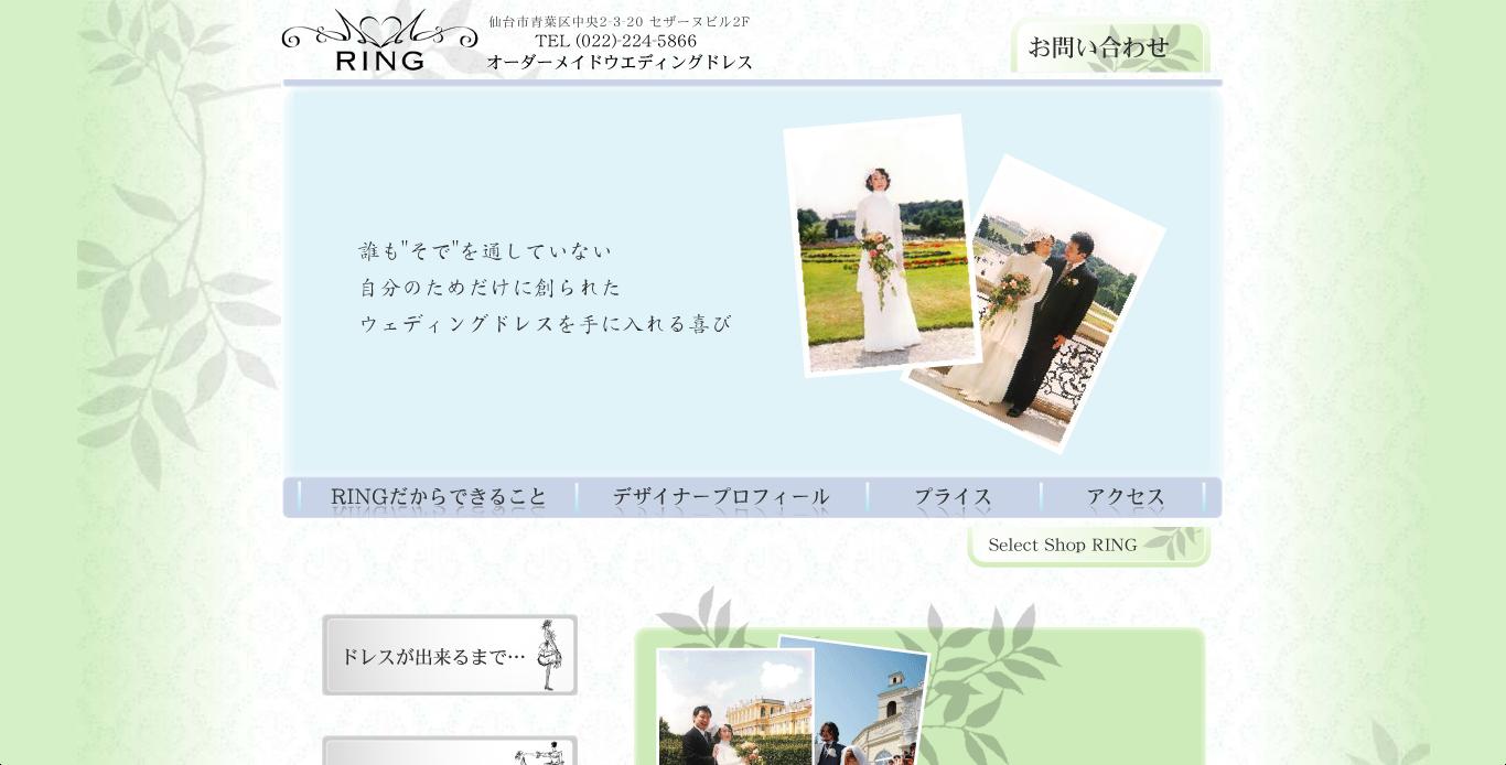 スクリーンショット 2014-10-14 15.59.53