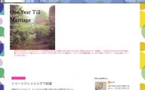 スクリーンショット(2014-12-01 8.13.06)