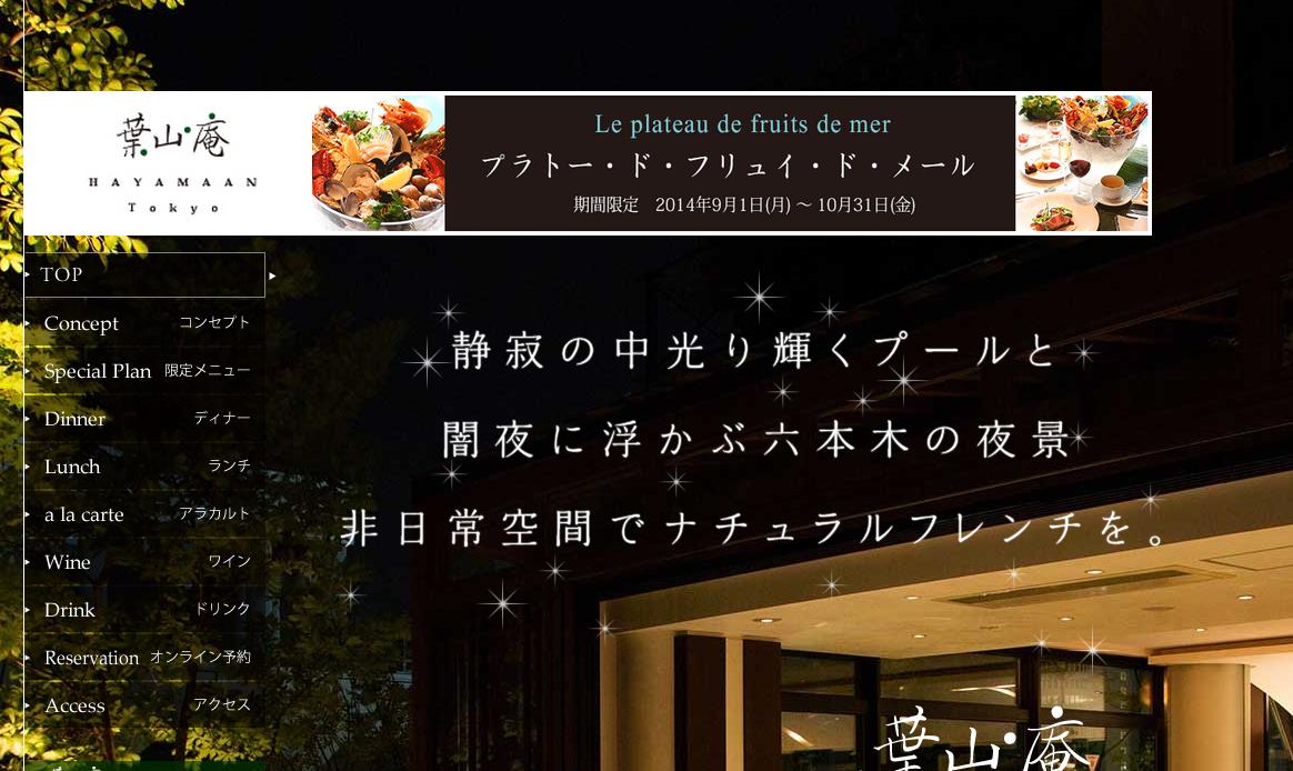 スクリーンショット 2014-10-06 11.37.14