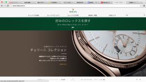 スクリーンショット 2014-11-05 13.08.53