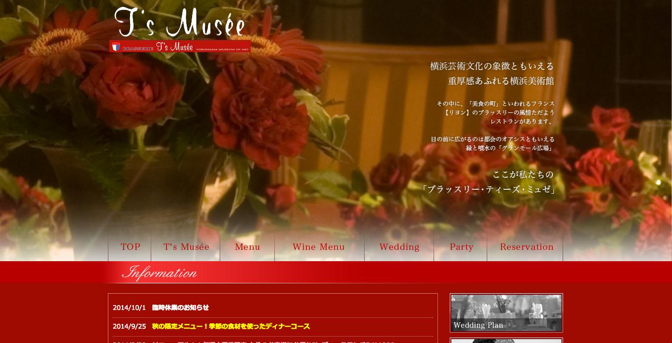 スクリーンショット 2014-10-06 12.05.03
