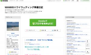 スクリーンショット(2014-11-26 8.19.11)