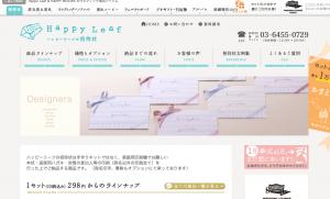 スクリーンショット(2014-11-24 21.56.34)