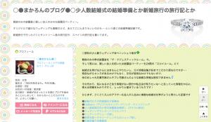 スクリーンショット(2014-11-26 7.32.43)