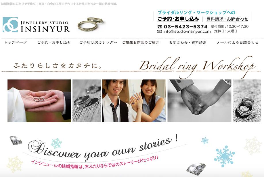スクリーンショット 2014-12-28 11.52.50