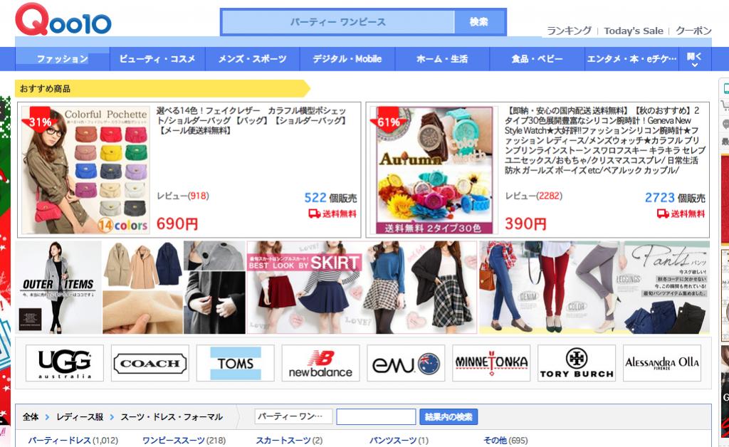 スクリーンショット(2014-12-05 17.42.38)