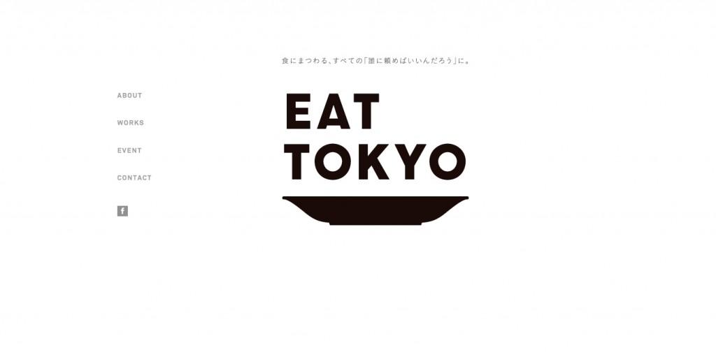 eattokyo