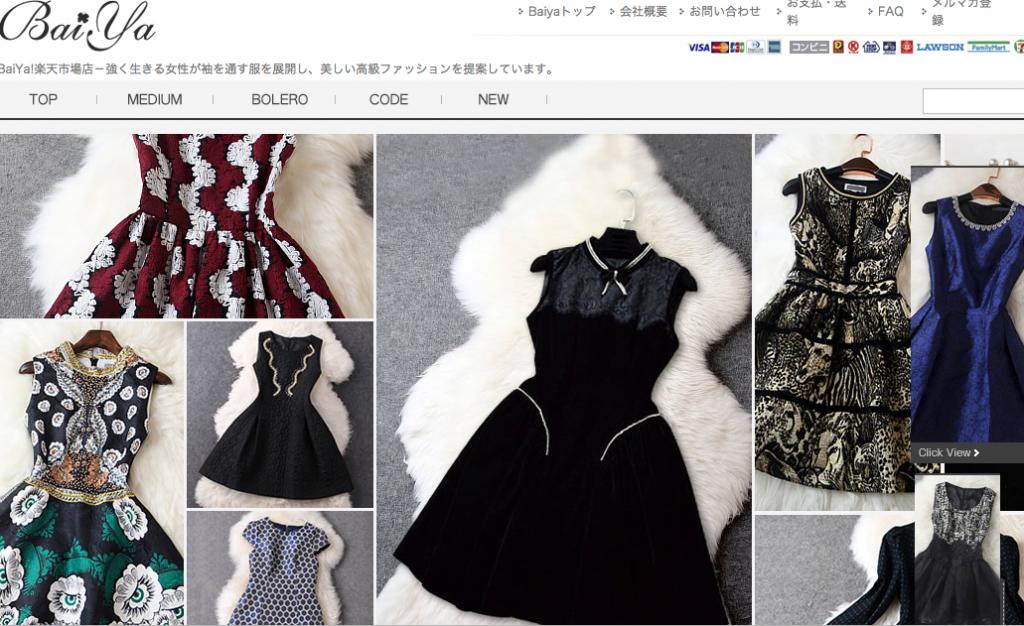 スクリーンショット(2014-12-05 17.34.01)