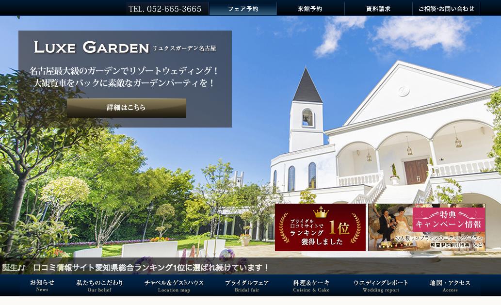 スクリーンショット(2015-01-05 16.40.10)