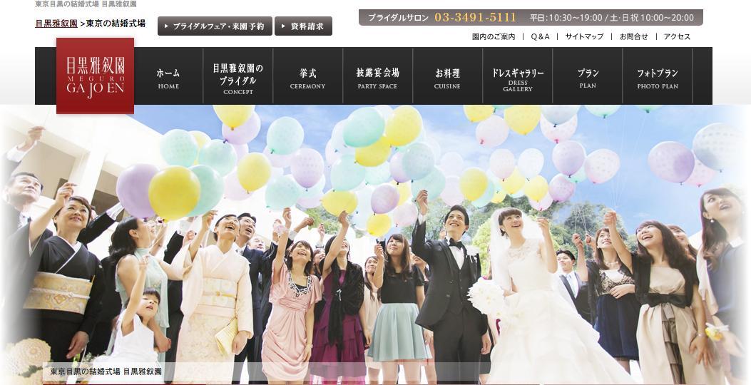 スクリーンショット 2015-01-05 09.41.26