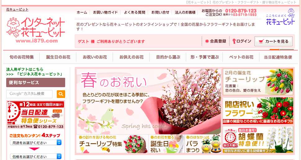 スクリーンショット 2015-01-30 17.47.03