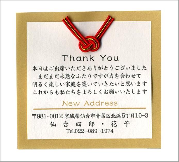 thank_kotokin