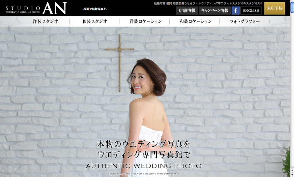 スクリーンショット(2015-02-12 13.33.14)