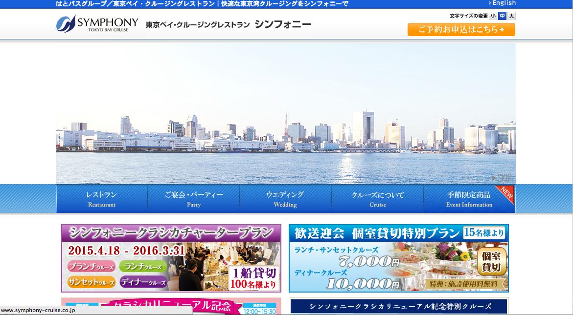 スクリーンショット(2015-03-31 7.57.03)
