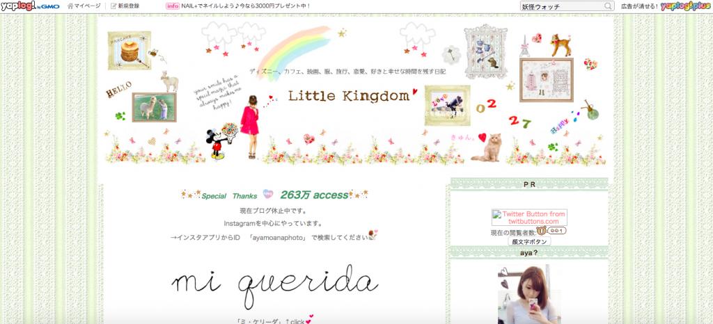 スクリーンショット 2015-03-08 14.50.49