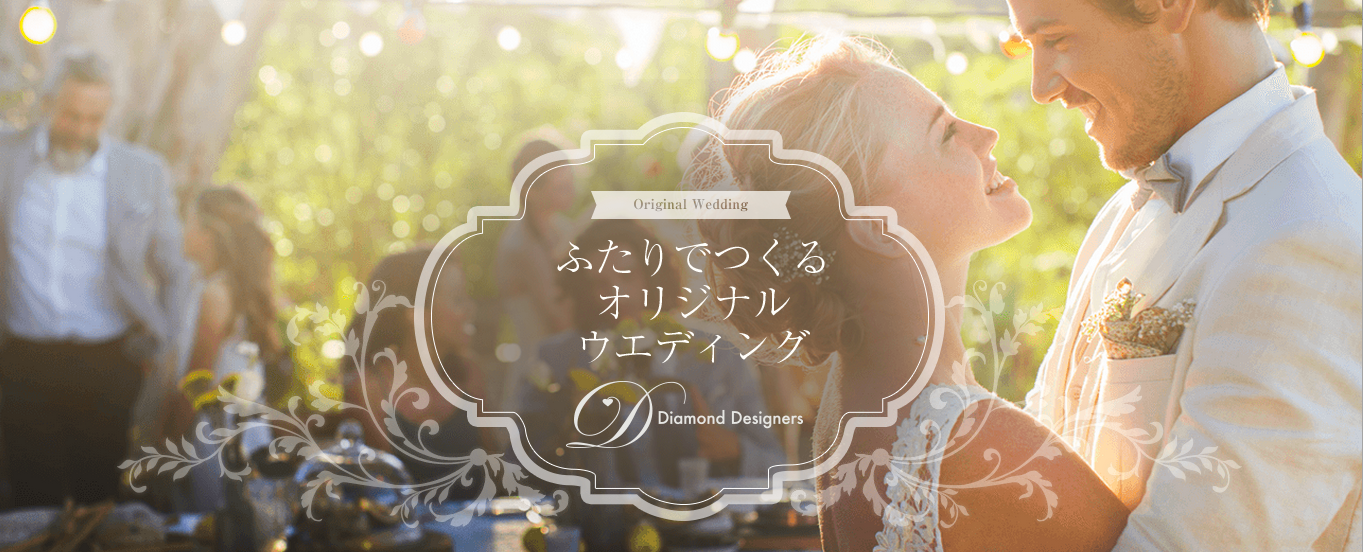 Diamond Designers