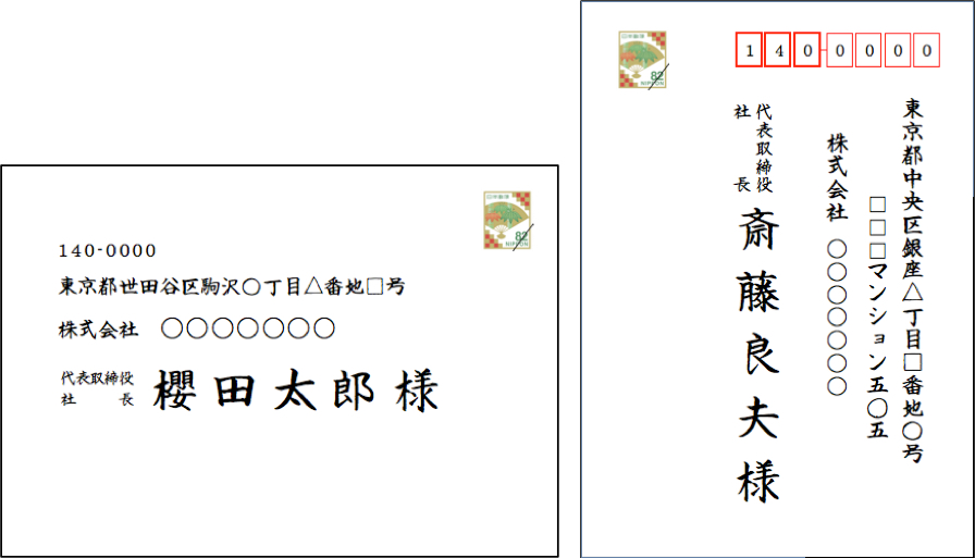 Tokyo Shinjuku02 together with Popular Interesting together with 188991 together with Zachowaj Spokoj D likewise ClassicalGreece. on 9042