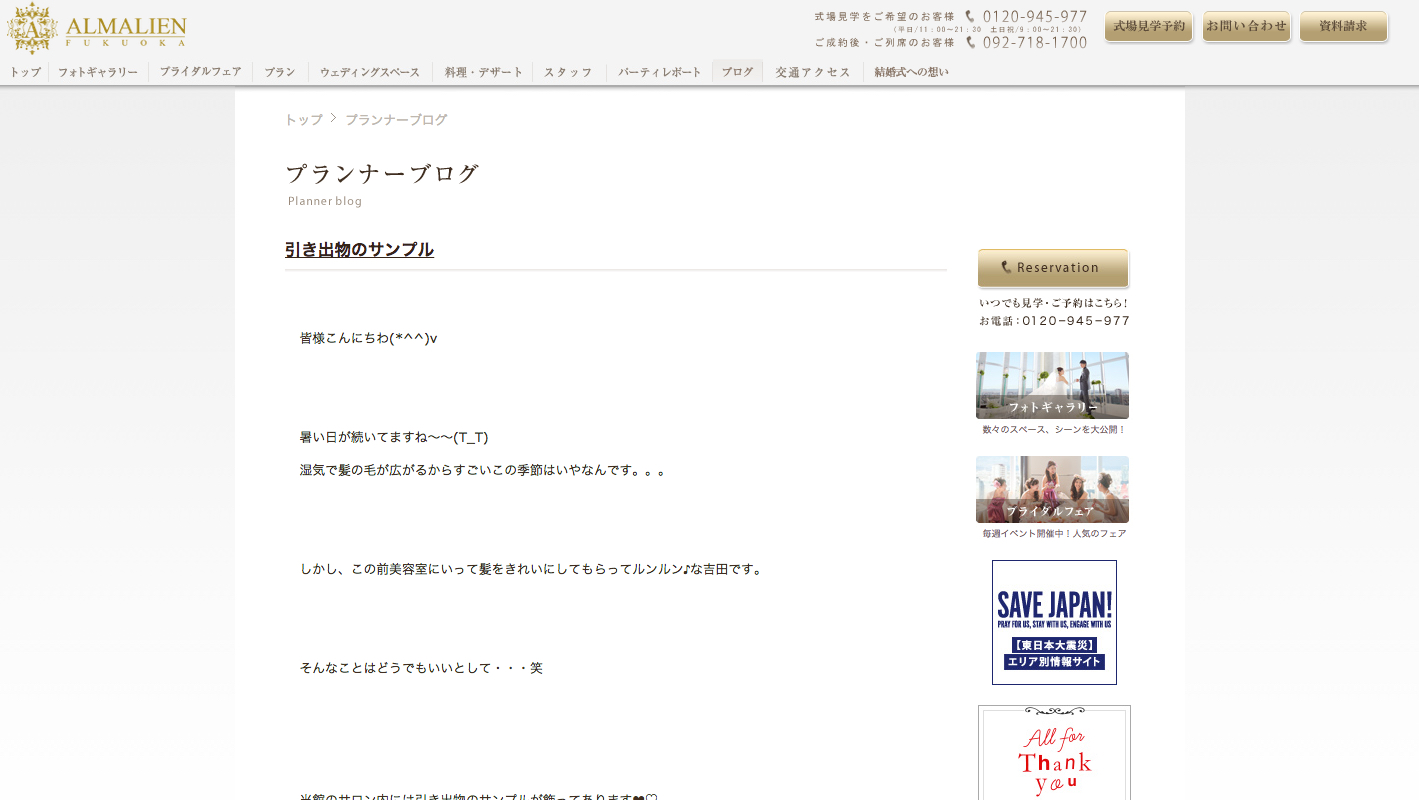 blog25