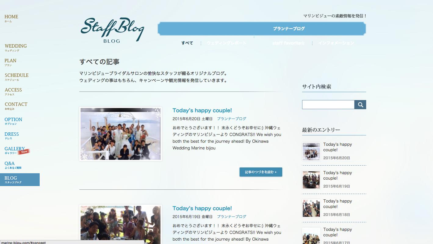 blog29