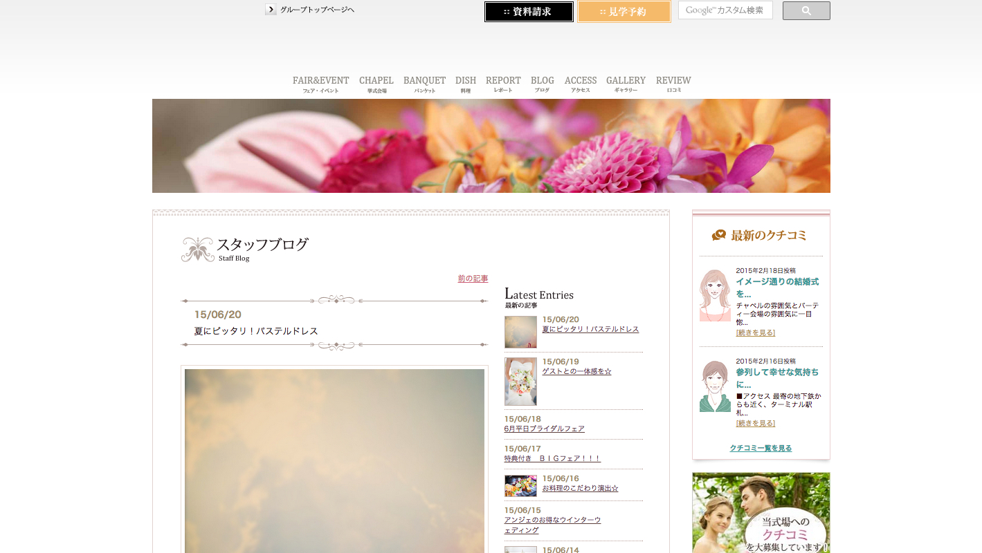 blog30