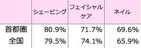 2015-09-21_15-36-44