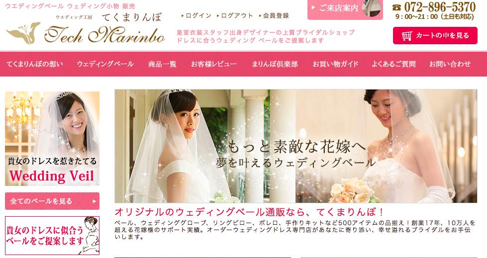 af6a99954e0f7 プレ花嫁必見!結婚式の小物について知っておきたい4つのこと
