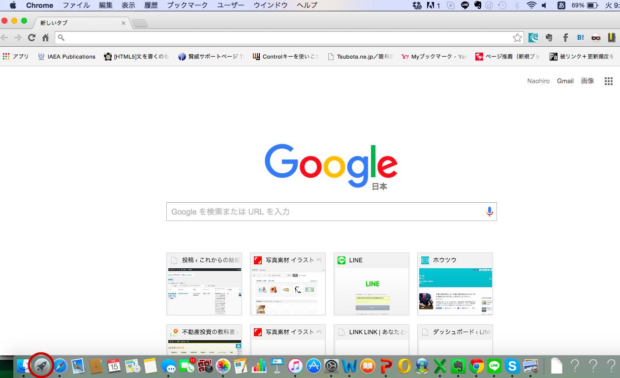 Mac画像