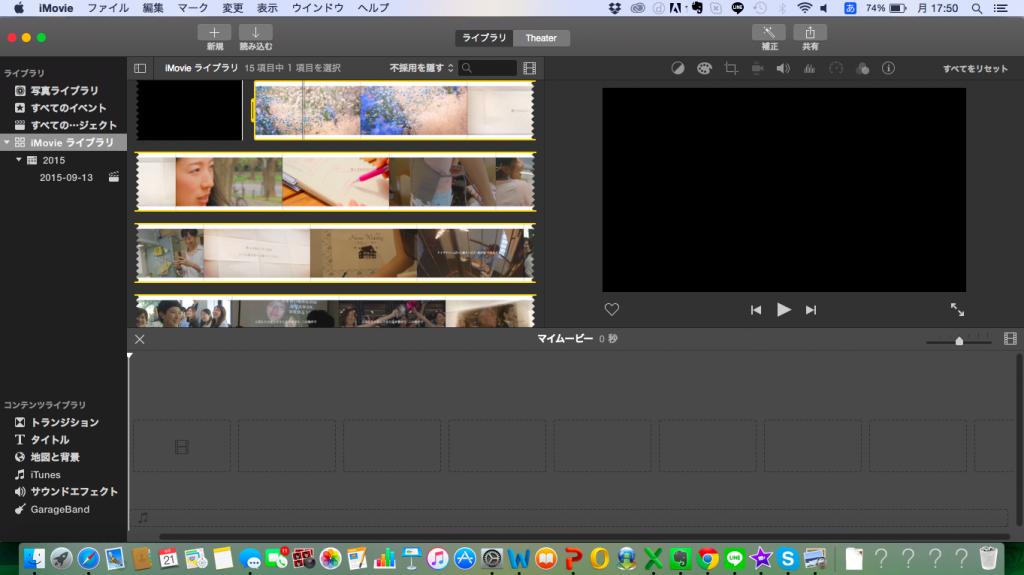 動画が黄色で囲まれるので、必要な範囲を選択して「+」ボタンをクリック