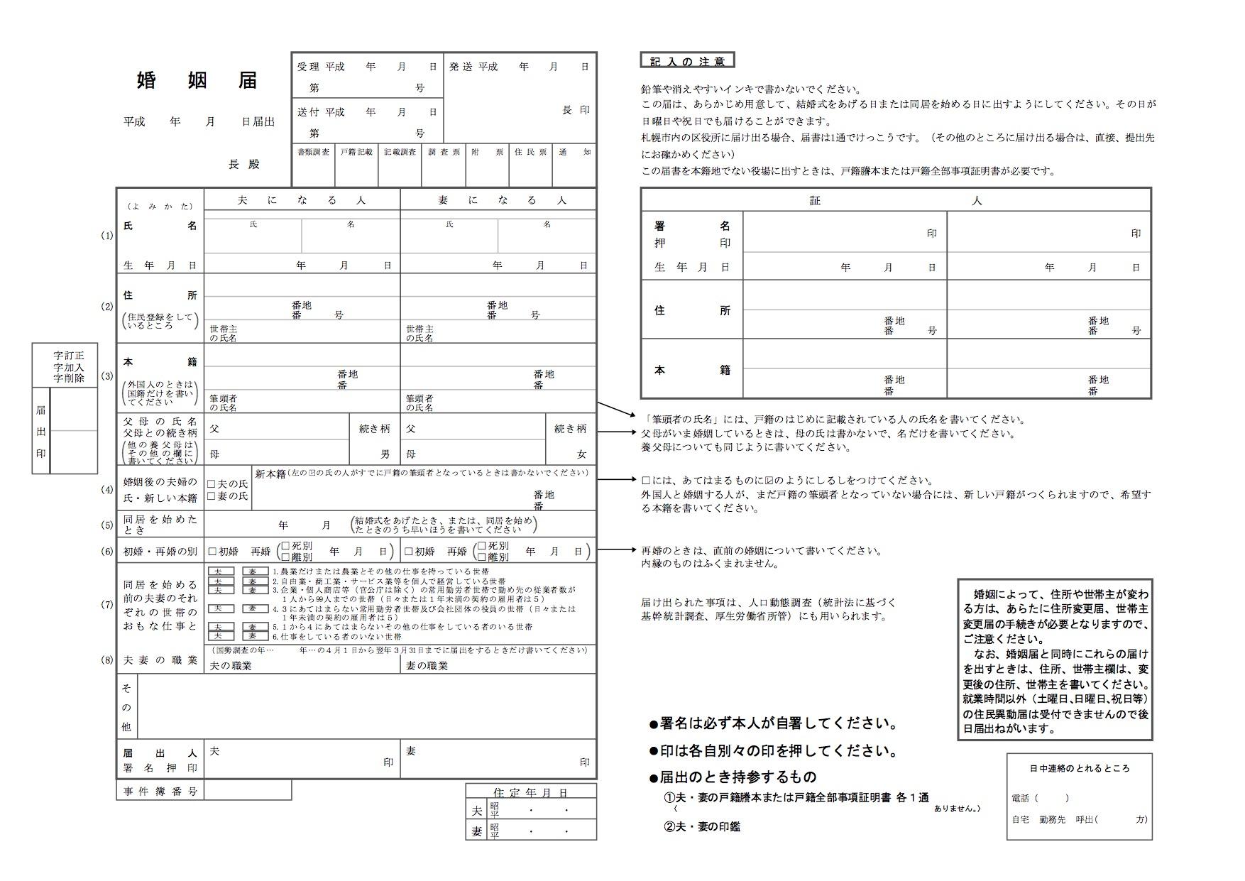 presen_00333_000 のコピー