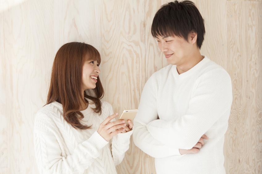 結婚は保険加入を考えるいい機会!