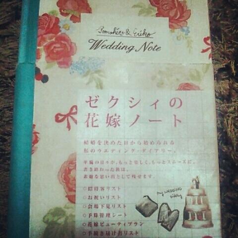 バレットジャーナルの始め方【入門編 ...