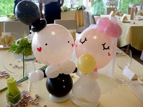wedding_c1