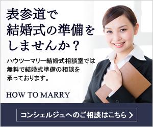 marry_20160226_2