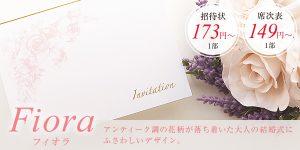 slide_fiora