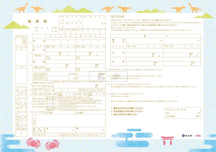 fukui_img_1_1