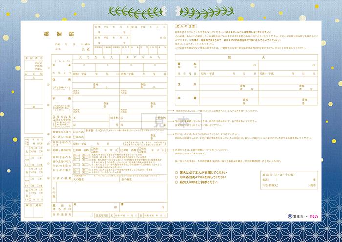 hanyu_img_1_1