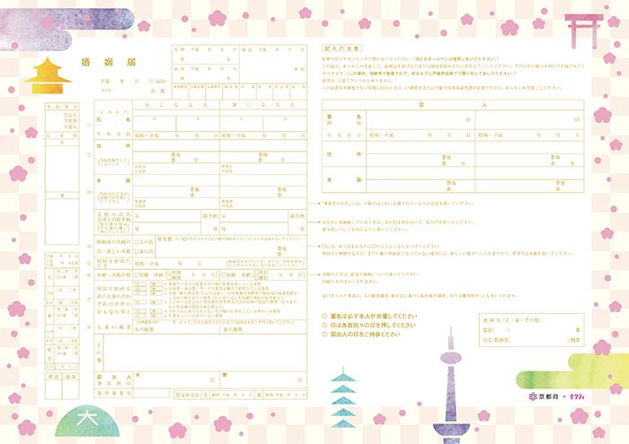 kyoto_img_1_1