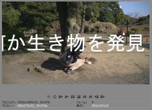 611x444x166-MovieStudio-005.jpg.pagespeed.ic.RA8SYPHgzY