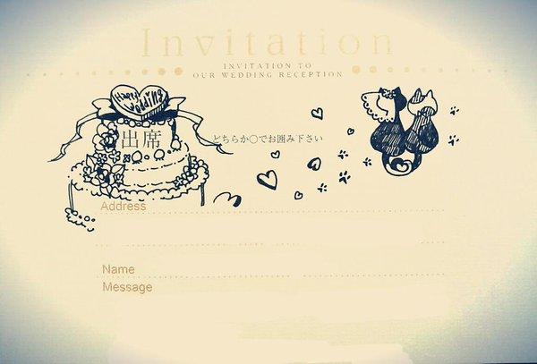 心を込めて祝福結婚式の招待状の楽しい参加返信アイディア