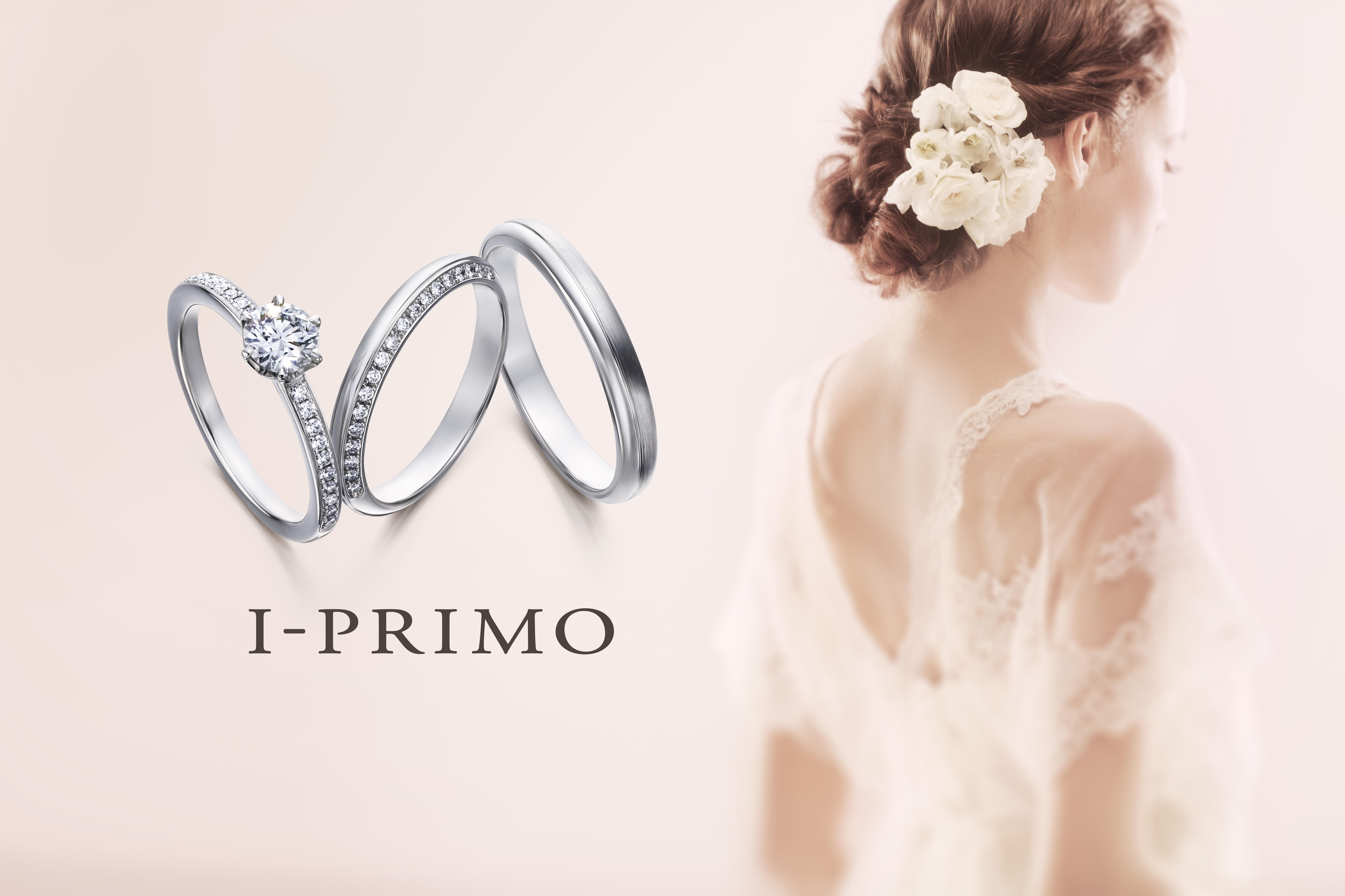 I-PRIMO