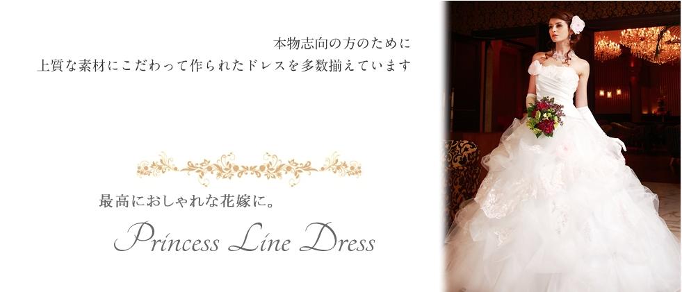 千葉のドレス・グランドゥール