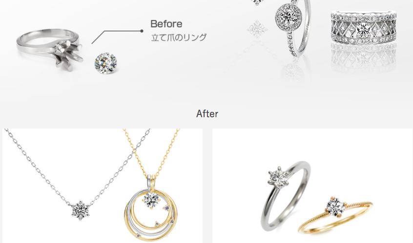 婚約 指輪 リメイク