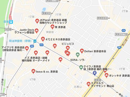 表参道・青山指輪ショップの下見ルートマップ