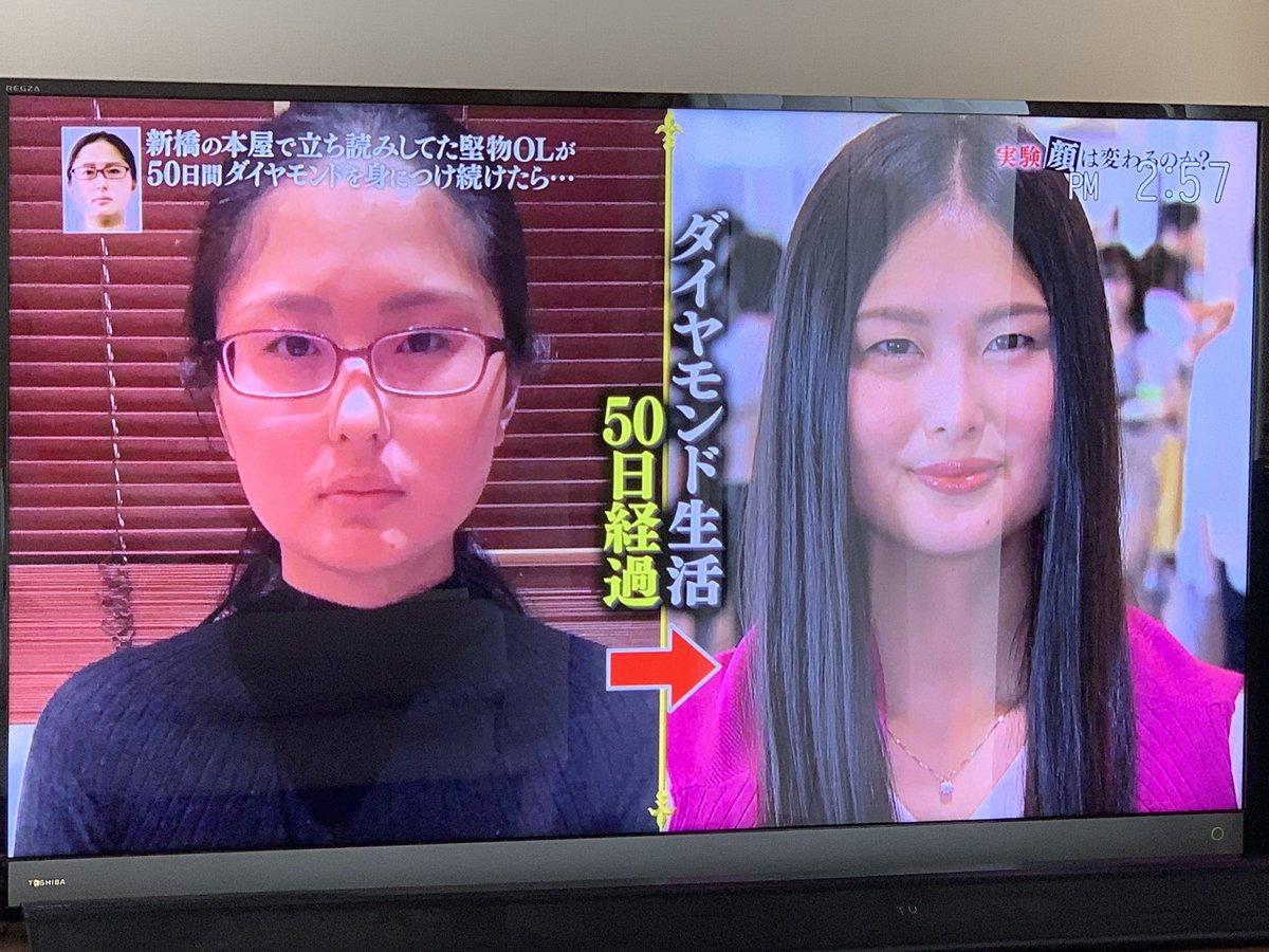 の 顔 のか 50 変わる は で 日 女性